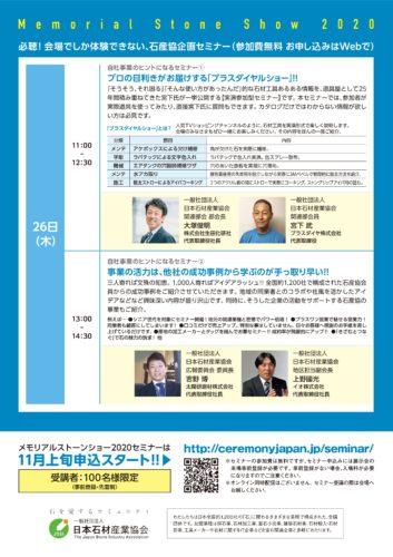 HP用-000002